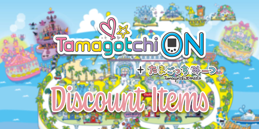 Tamagotchi On Discount Item Guide