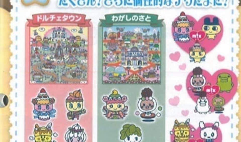 Tamagotchi Sweets Meets version characters and land