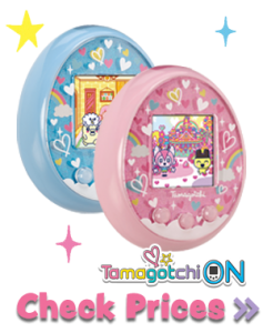 Check prices of the Tamagotchi On
