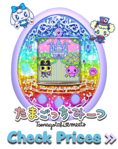 Check prices of the Tamagotchi Meets