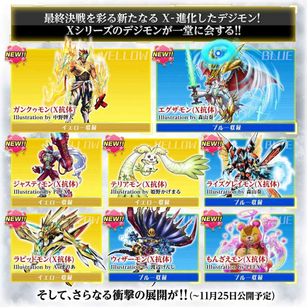 All The Digital Monster X3 Details And Information Revealed So Far Vpet Paradise Jual beli game online aman dan murah di itemku. all the digital monster x3 details and