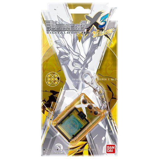 Digital Monster X3 Yellow in box