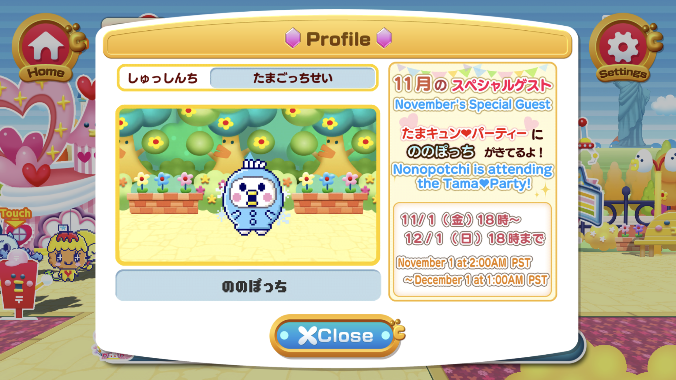 Nonopotchi in the Tamagotchi app