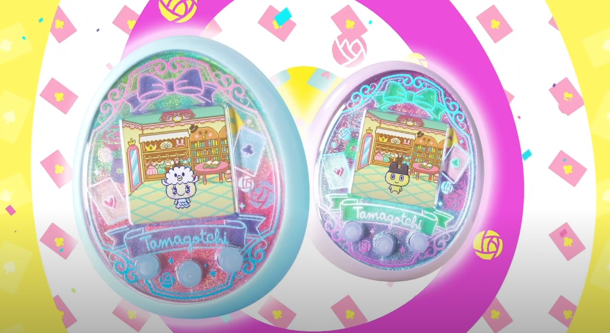 Wonder Garden Tamagotchi On Commercial Still