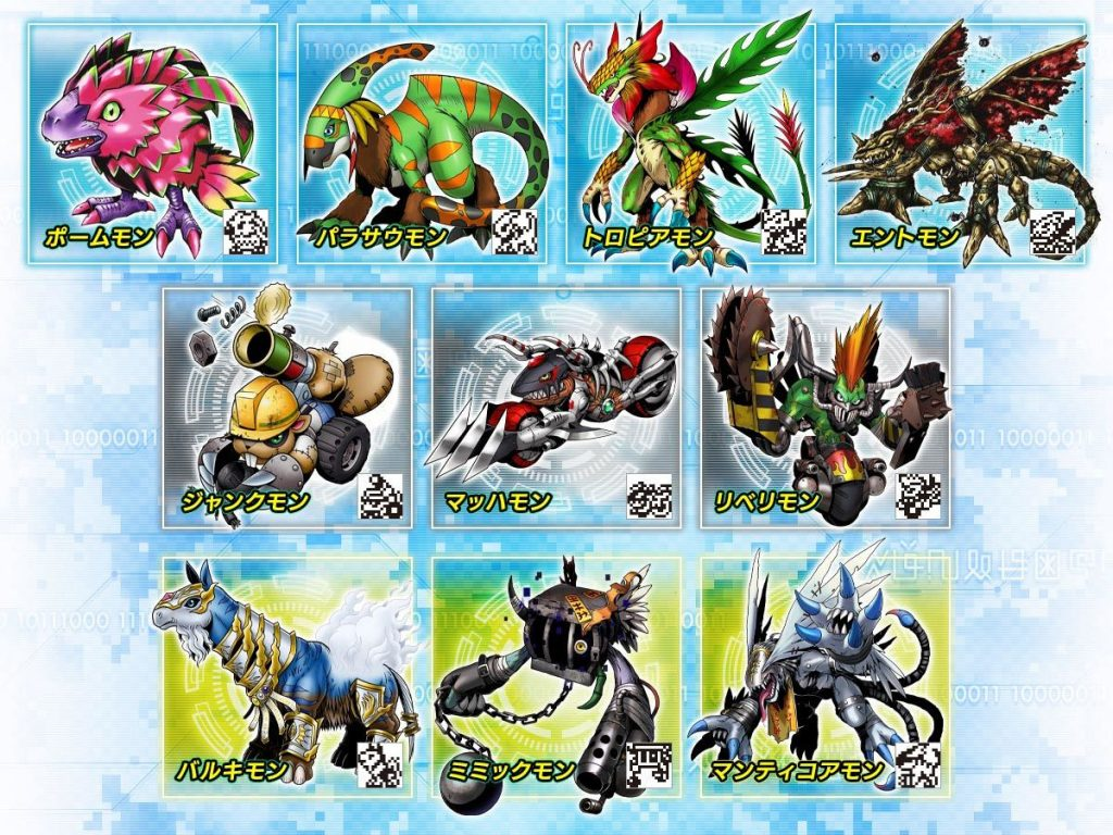 New Digimon introduced in the Pendulum Z II